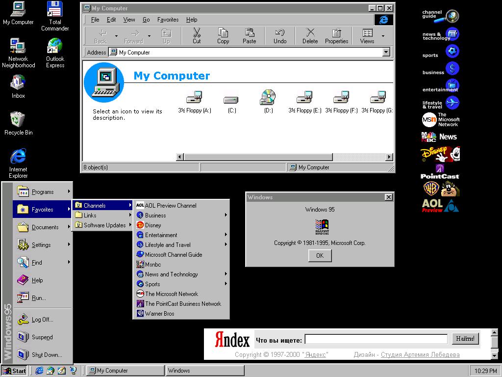 Windows 95C